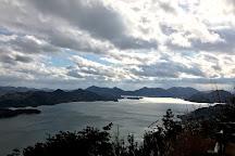 Mt. Fudekage Observatory, Mihara, Japan