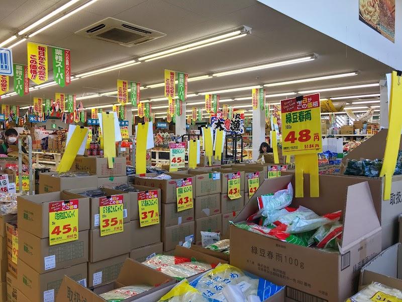 業務スーパー 岡崎店