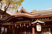 Samuhara Shrine, Osaka, Japan