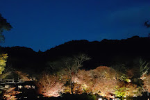 Mifuneyama Rakuen, Takeo, Japan