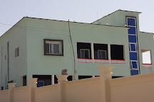 Dahabshiil Business Centre, Hargeysa, Somalia