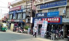 IT Bazaar