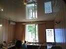 Кабинет коррекции зрения, Заводская улица, дом 4 на фото Таганрога