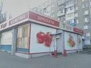 Идея, гастроном, улица Героев Сибиряков, дом 28 на фото Воронежа