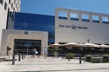 Ramat Aviv Mall, Tel Aviv, Israel