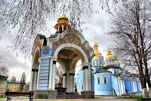 St. Michael's Golden-Domed Monastery, Kyiv (Kiev), Ukraine