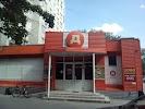 Дикси, улица Гоголя, дом 44 на фото Рязани