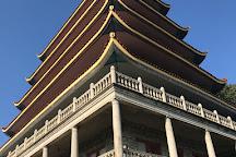 Pagoda, Reading, United States