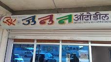 RK. Junun Auto Deal amravati