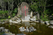 Lushan Bridge, Ren'ai Township, Taiwan