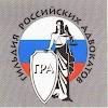 АДВОКАТ ИСАЕВ А.А., улица Максима Горького на фото Саратова