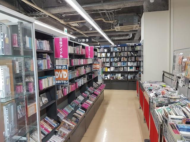 Bookoff Plus Namba-Ebisubashi