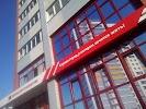 Грин, улица Шевченко, дом 82 на фото Барнаула