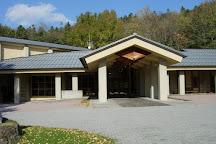 Eco Museum Center, Kushiro, Japan