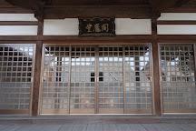 Josenji Temple, Utazu-cho, Japan