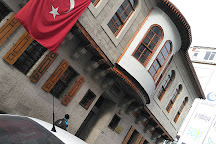 Ataturk House Museum, Kayseri, Turkey
