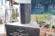 Tirupur Kumaran Memorial Statue, Tiruppur, India