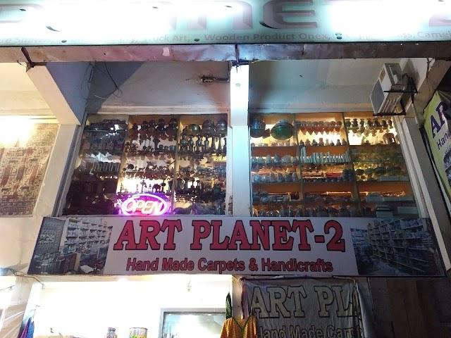 Art Planet 2 (Handmade Carpets, Kilims & All Handicrafts Products)