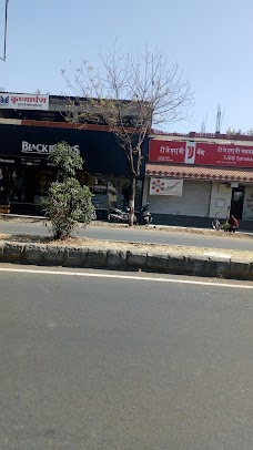 T.J.S.B Bank amravati