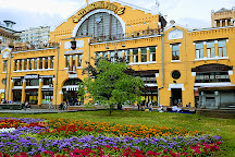 Besarabsky Market, Kiev, Ukraine
