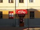 МиниМаркет, улица Ленина на фото Минска