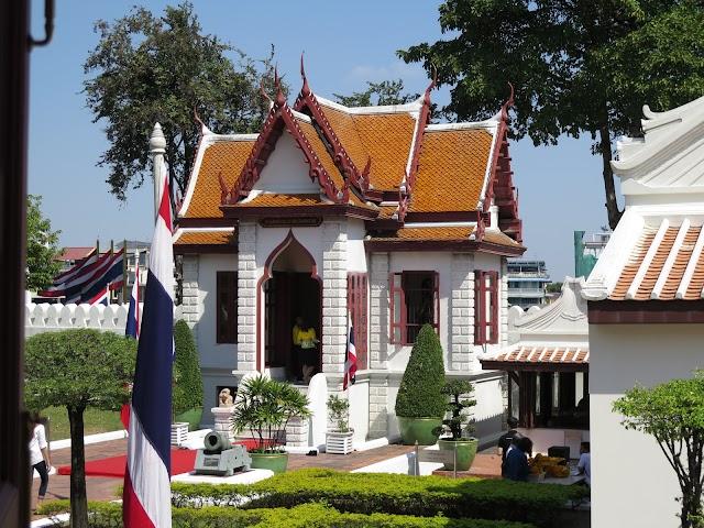 Wang Derm Palace