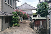 Kyosho-ji Temple, Taito, Japan