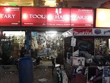 R.S Tools & Hardware thiruvananthapuram
