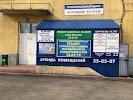 Абсолют-Сервис, Ремонт Стиральных Машин