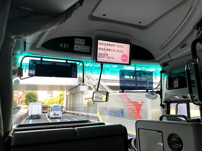 成田空港行きバス乗り場