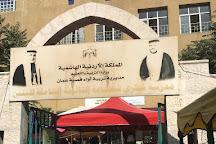 Souk Jara, Amman, Jordan
