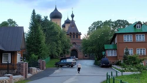 Pühtitsa Jumalaema Uinumise Stavropigiaalne Naisklooster