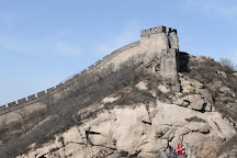 The Great Wall at Badaling, Beijing, China