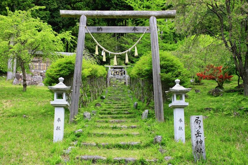 局ヶ岳神社