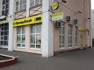 Приорбанк, проспект Рокоссовского на фото Минска