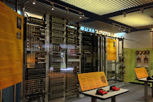 Communications Museum, Macau, China
