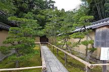 Daitoku-ji Temple, Kita, Japan