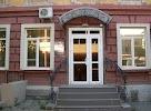 Первая Ипотечная Компания-регион, Петровская улица на фото Таганрога