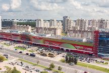 Dana Mall, Minsk, Belarus
