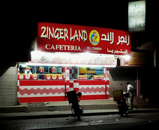 ZINGER LAND CAFETERIA West RIFFA