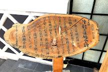 Tsugaru Shamisen Kaikan, Goshogawara, Japan