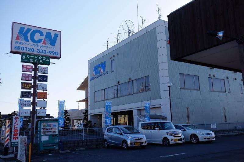 近鉄ケーブルネットワーク(株)...