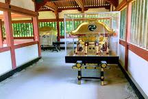 Isaniwa Shrine, Matsuyama, Japan