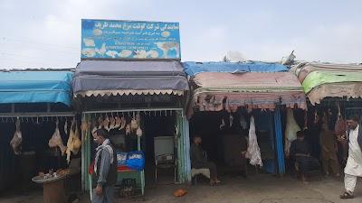 مارکت قصابی حاجی صمیم