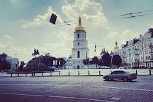 Hetman Bohdan Khmelnitsky Monument, Kiev, Ukraine