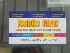 Mobile Ghar chiniot