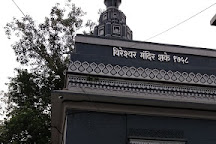 Shri Vireshwar Mahadev, Khopoli, India