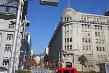 Shosen Mitsui Building, Kobe, Japan