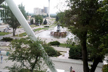 Park of Culture and Rest. October revolution, Rostov-on-Don, Russia