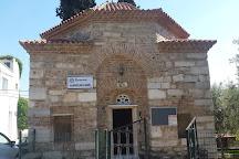 The Basilica of Saint John, Selcuk, Turkey